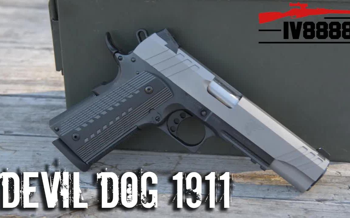Devil Dog Arms 1911手枪