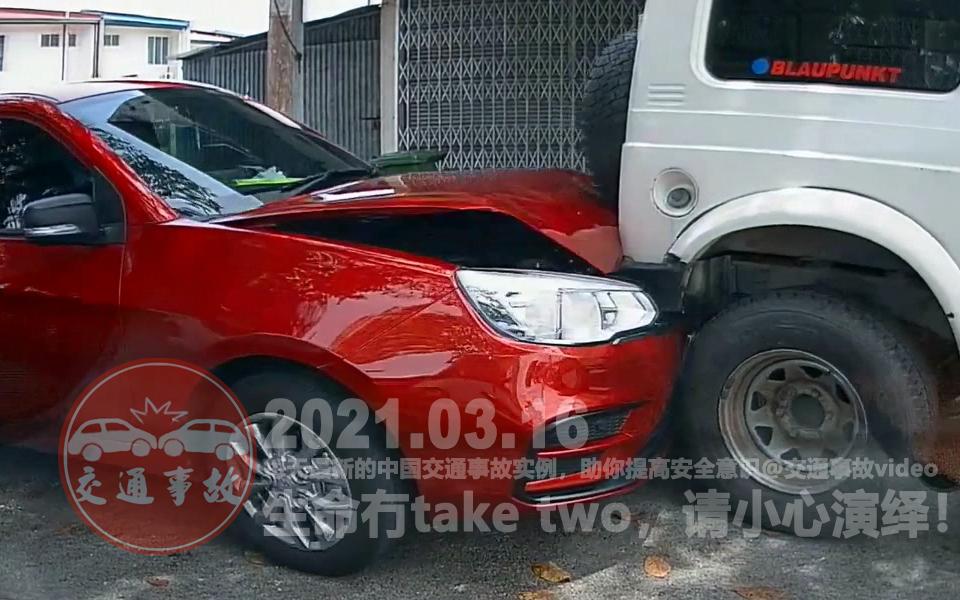 中国交通事故20210316:每天最新的车祸实例,助你提高安全意识