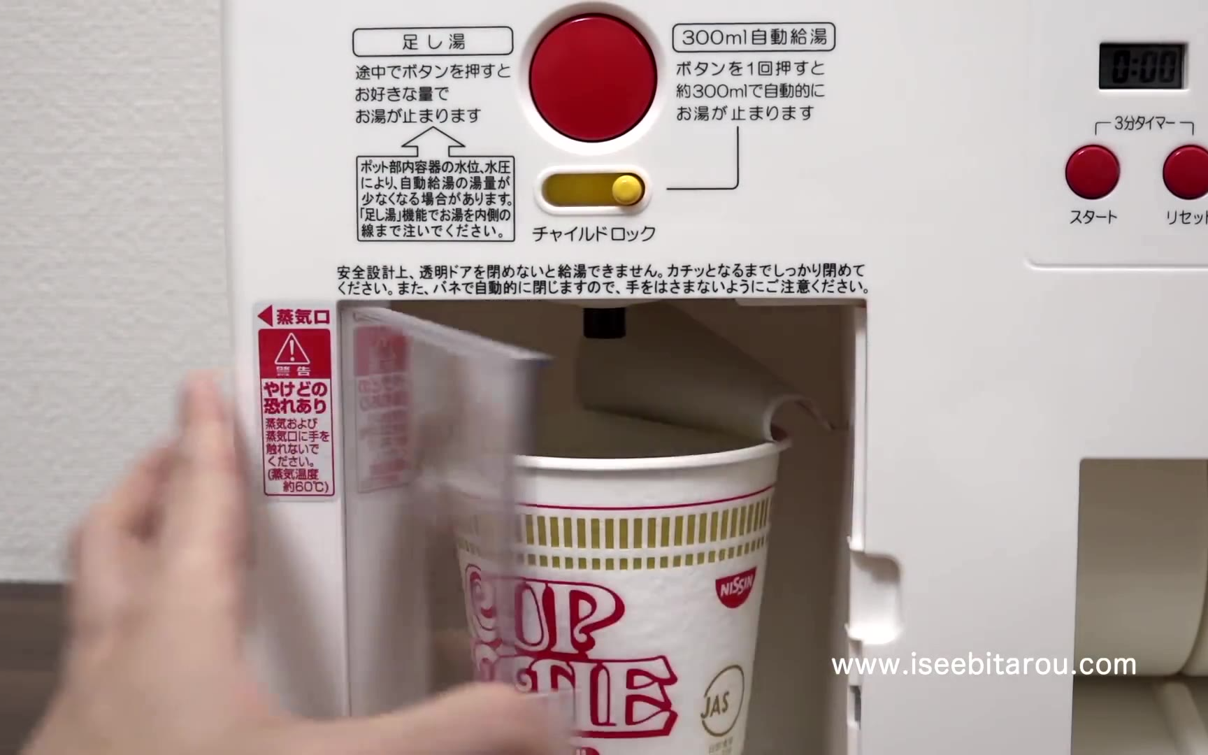 【杂货收藏家】杯面自动售货机玩具