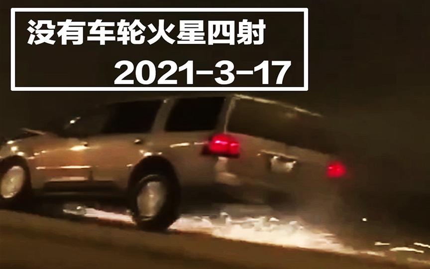 【事故警世钟】801期:SUV没前轮,路上继续狂飙,一路花火如龙