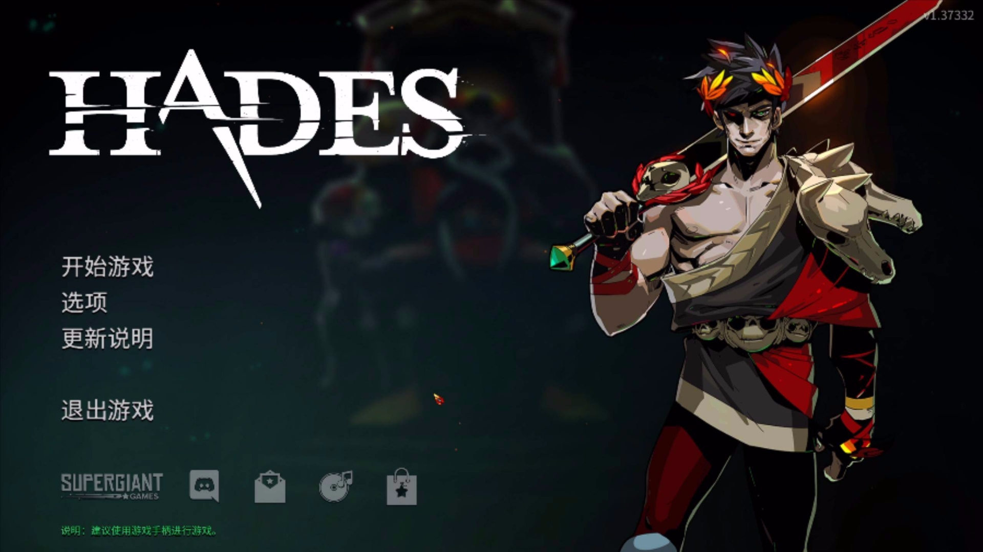 女流-2021.3.17-Hades
