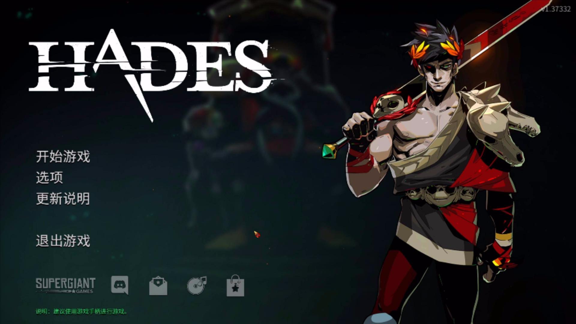 女流-2021.3.18-Hades