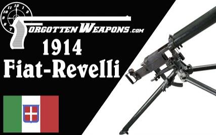 【被遗忘的武器/双语】一战意军的重机枪 - 菲亚特-雷韦利1914