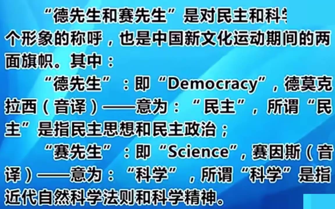 温铁军教授:中国文明与战略调整