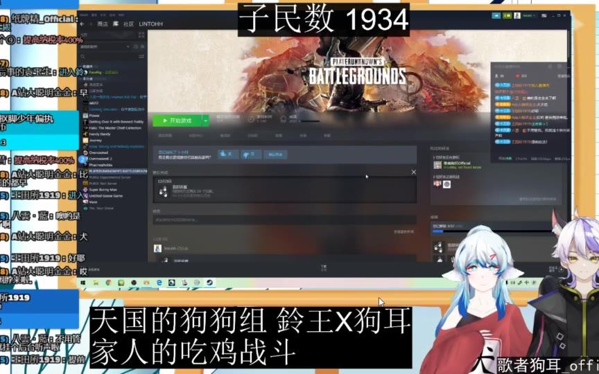 【犬冢鈴】【2020-12-06】直播录像