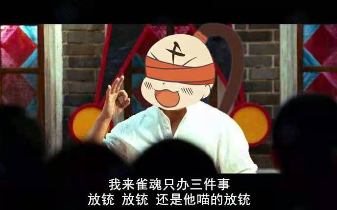 【QYQX】国!士!无!双!(第十三分钟开始!)2020.3.19