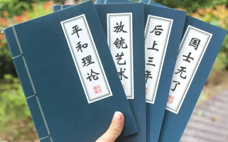 【QYQX】渣猴电竞!第二届卧龙雏凤绝世麻神赛!2021.3.19