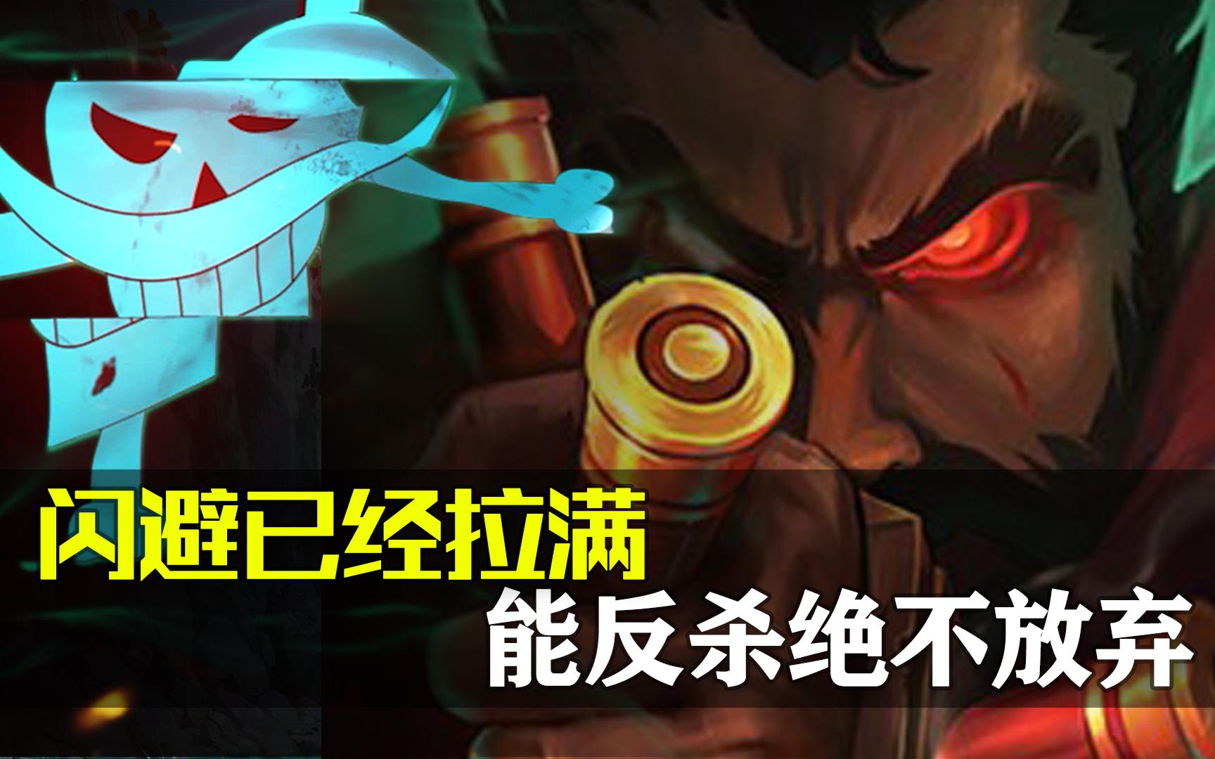 韩服王者男枪张嘉文:剑圣羊刀很无解?在男枪面前5.0的攻速也得死!