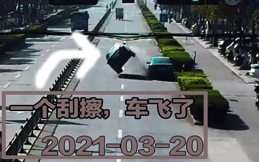【事故警世钟】802期:后车斜45度刮擦,车子直接跳起,失控后撞破护栏
