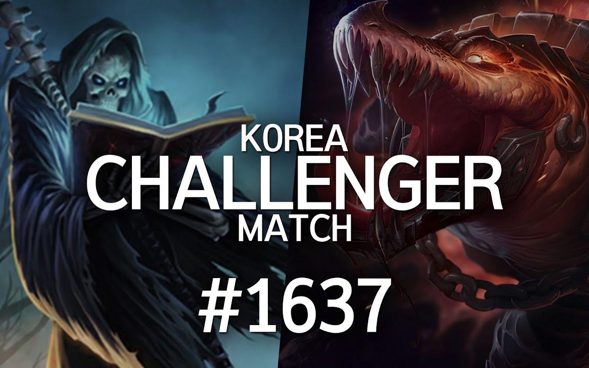 韩服最强王者菁英对决 #1637丨这就是ADC吗?