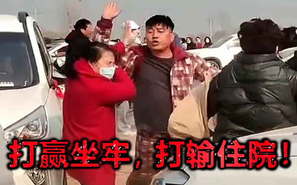 中国路怒合集2021(二) 打赢坐牢, 打输住院!
