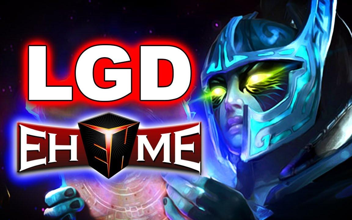 FDC S3总决赛:LGD vs EHOME