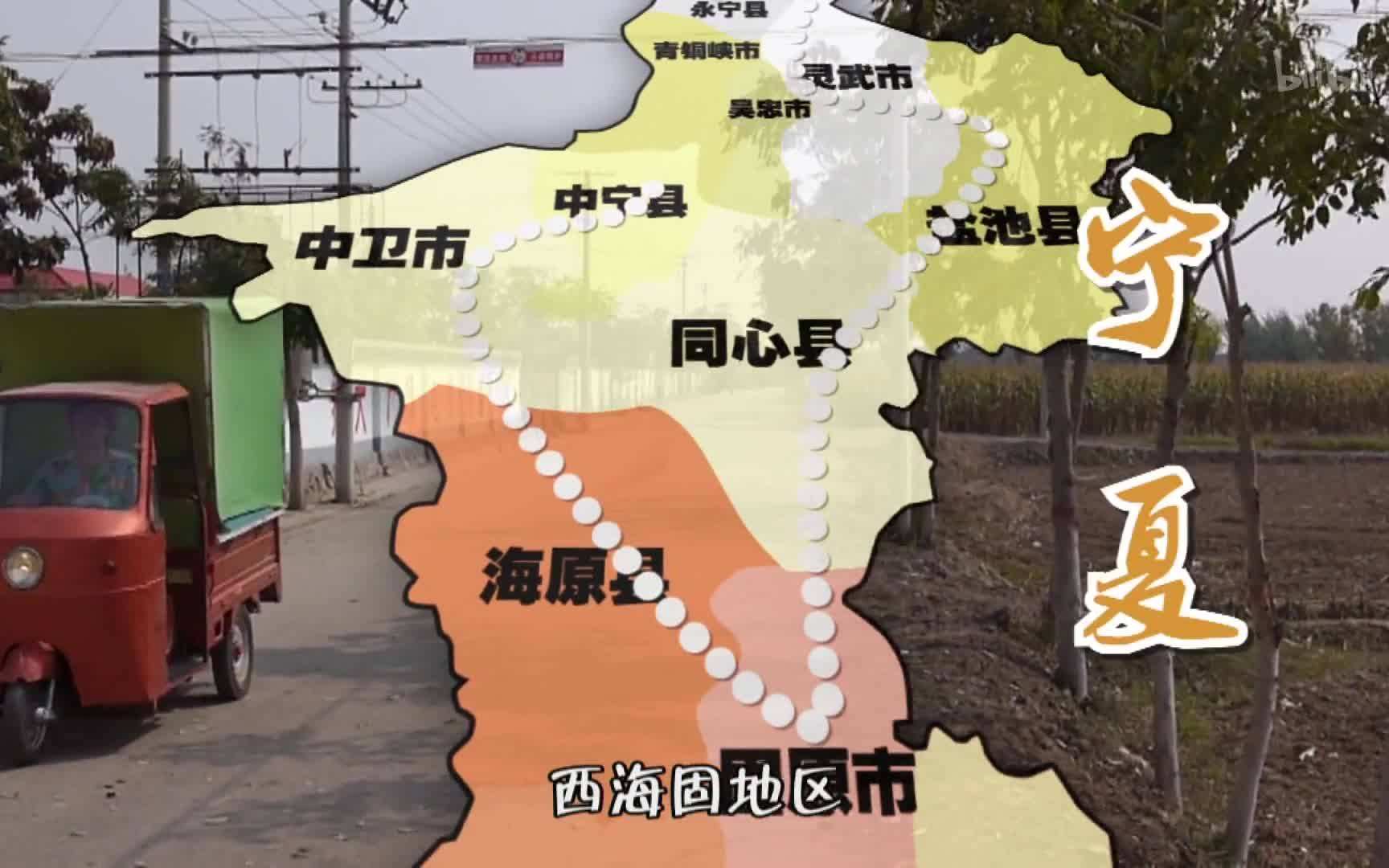行走的筷子-第9集-宁夏篇09中卫小吃