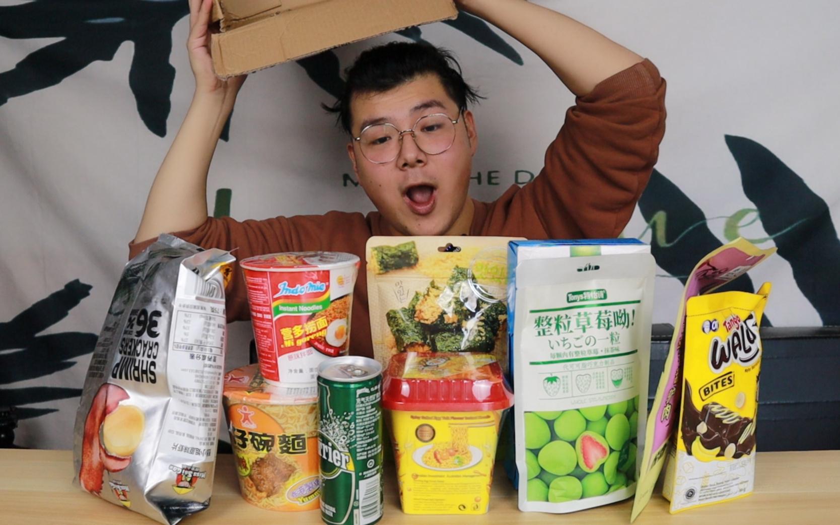 临期食品大测评!48元买10款临期食品味道如何?到底能吃吗?