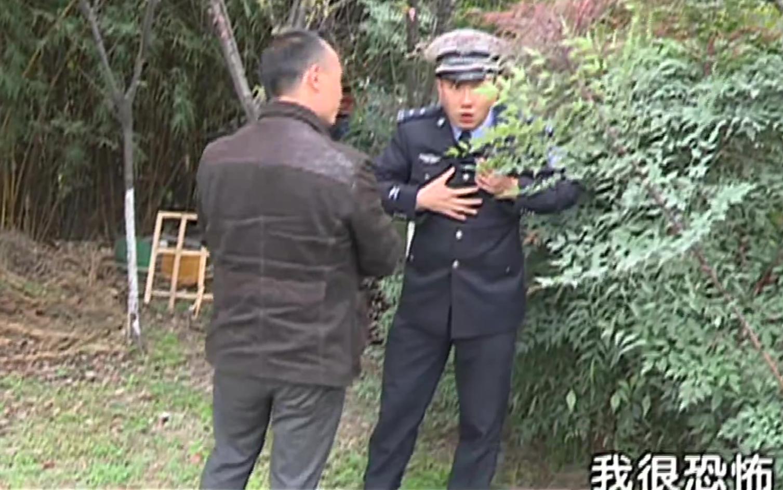 【危】光天化日,谭sir竟被拖入小树林!