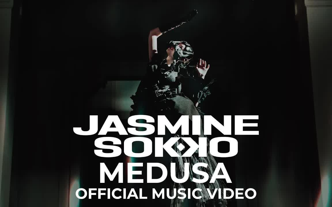 Jasmine Sokko - MEDUSA 【MV】
