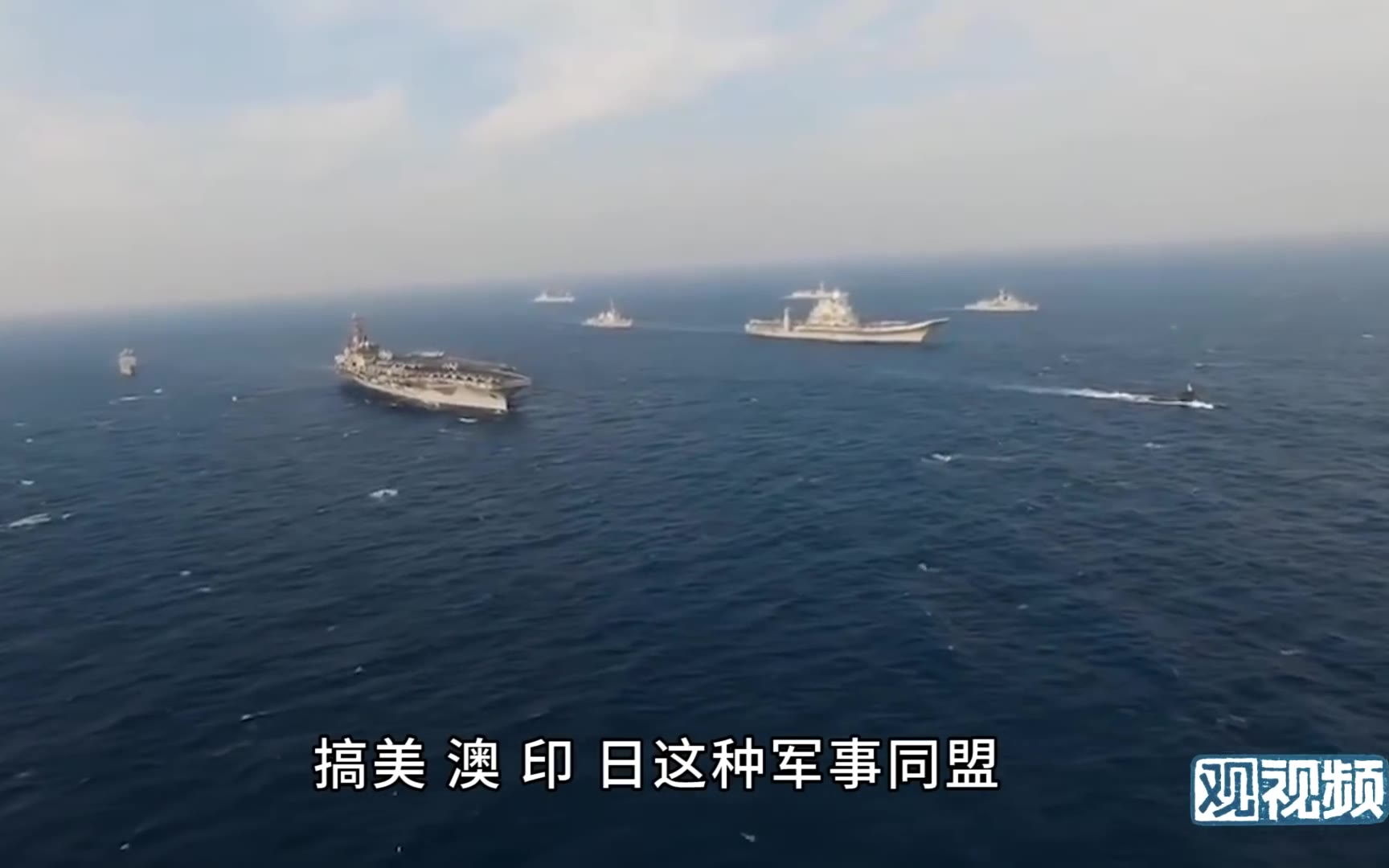 温铁军:RCEP是中国战略上的一步好棋,但对农业来说很可能是灭顶之灾