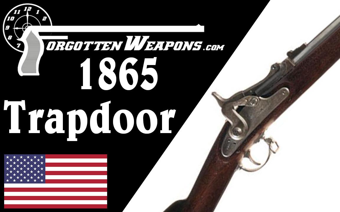 【被遗忘的武器/双语】1865阿林改造型步枪 - 最早的春田活门步枪