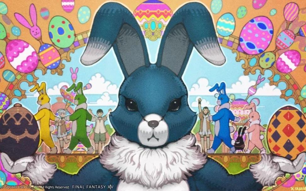 【最终幻想14】国服2021猎蛋节