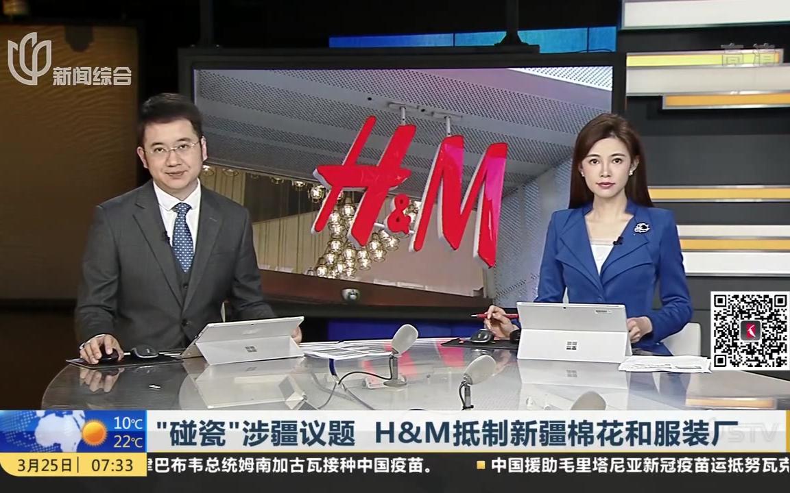 H&M抵制新疆棉花?真该让他们看看这个!