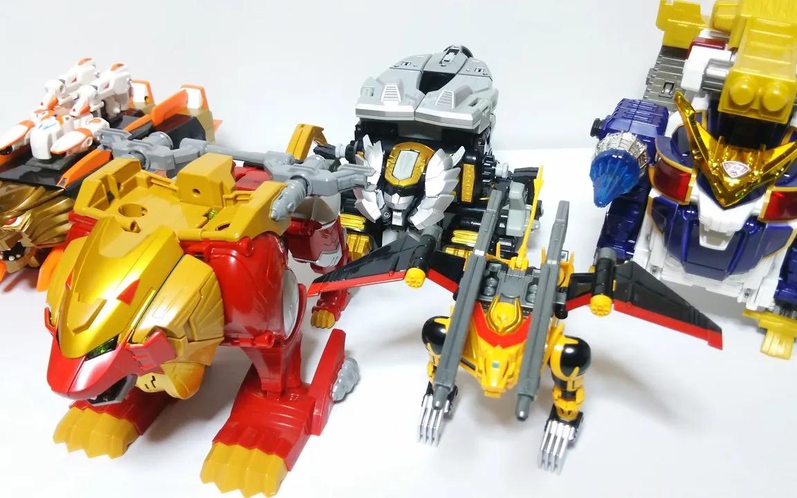 特摄  狮子系列 机器人