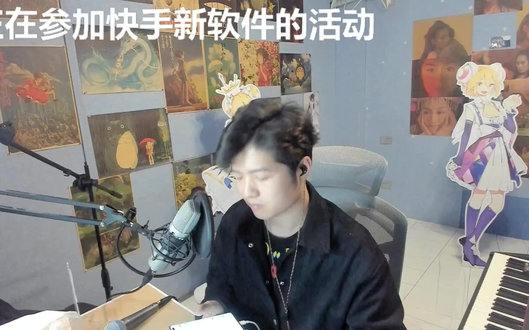 【20210322】张梓义直播录像