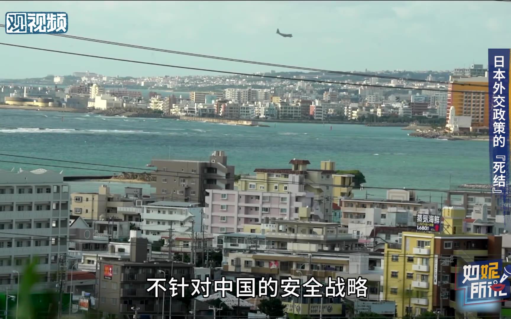 """潘妮妮:日本政客——我们日本以""""道义""""立国,谈跟中国一起赚钱多俗啊?"""