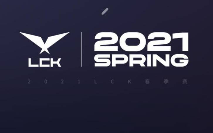快速看完2021LCK春季赛 W10D2