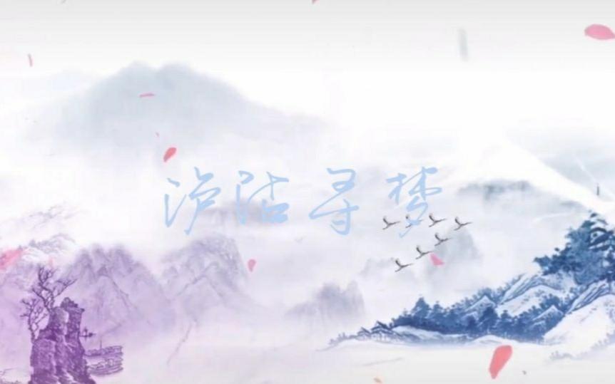 【Vup云春游】《泸沽寻梦》春天是到泸沽湖最好的季节啊!