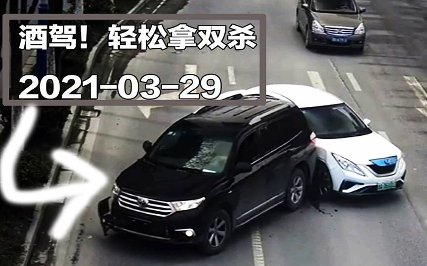 【事故警世钟】805期:酒驾司机迷之操作,尴尬拿双杀,后车哭晕在厕所
