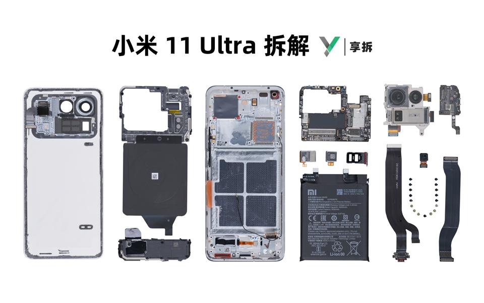 【享拆】小米11 Ultra拆解:从追赶到引领的机皇挑战者