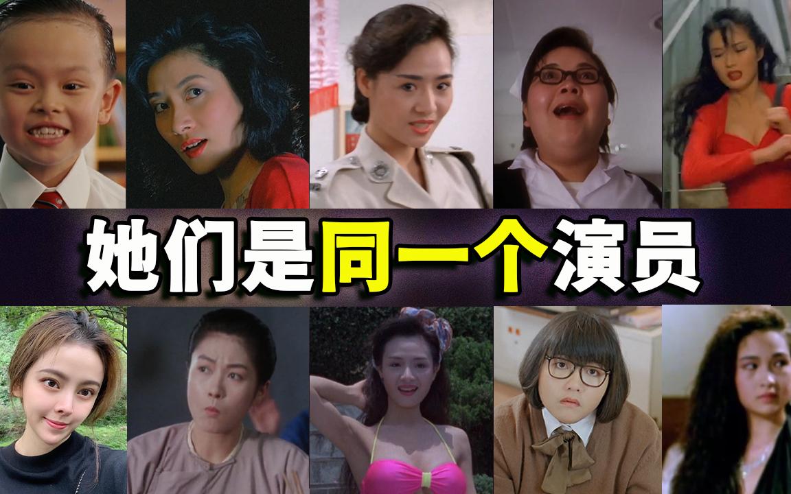 周星驰电影中,让你难忘的女演员,你知道她们叫什么吗?