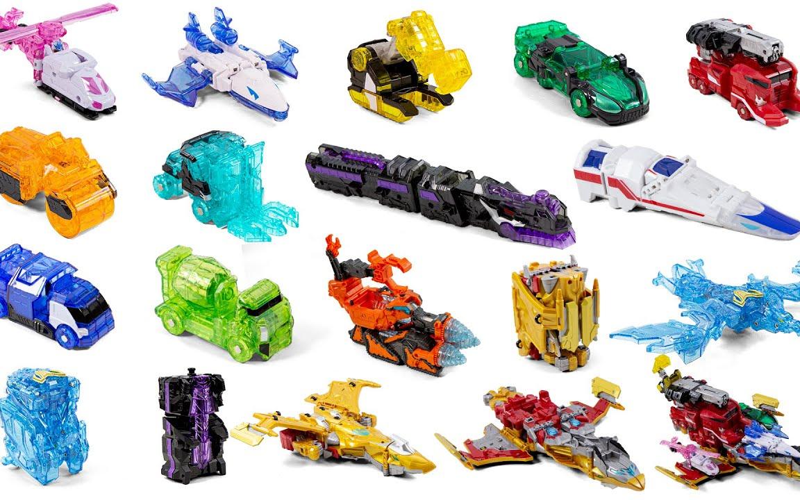魔进战队 DX 全系列 机器人 合体