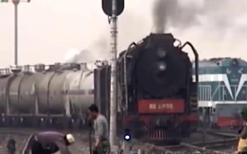 【中国铁路】【YouTube搬运】2001年大安北前进,DF4与DFH3机车(二)