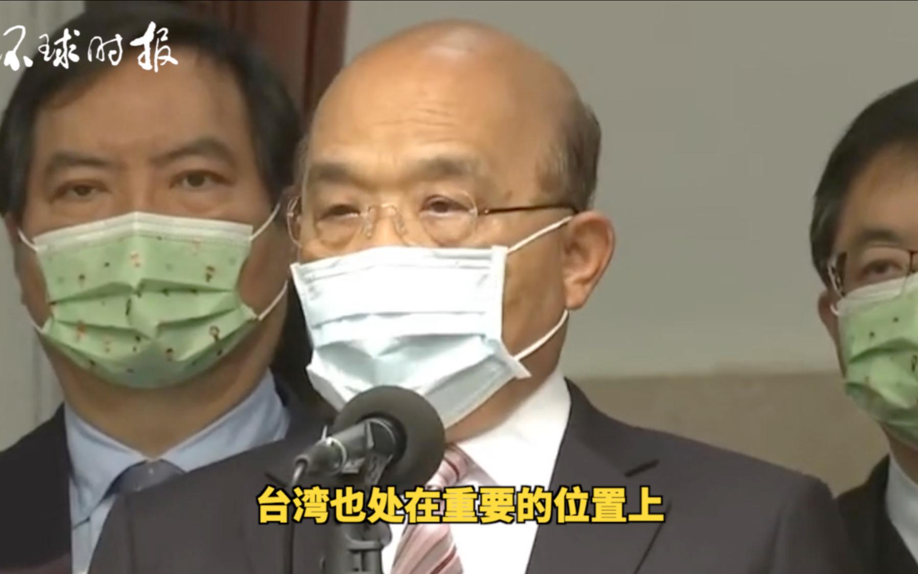 """""""长赐号""""脱困,苏贞昌爆惊人言论:我们看到台湾处在重要的位置上"""