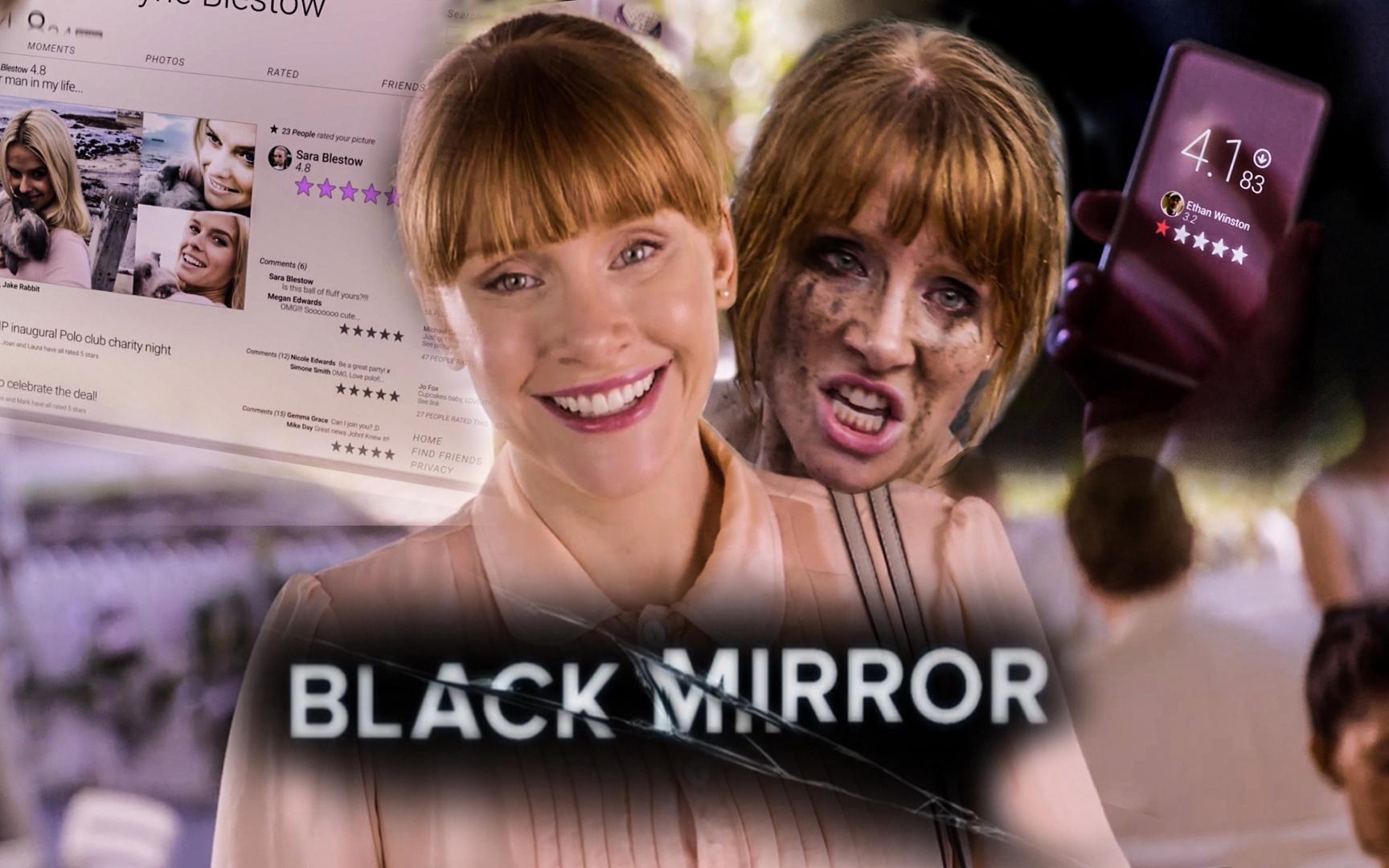 【墨菲】《黑镜·急转直下》:怪人的末日——人品评分系统,连锁反应变烂人
