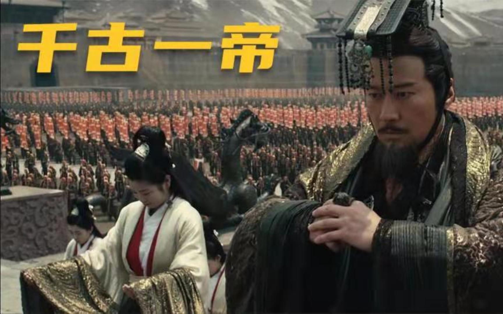 没人会相信,这个男人最后能统一了中国。出身最差,成就最高