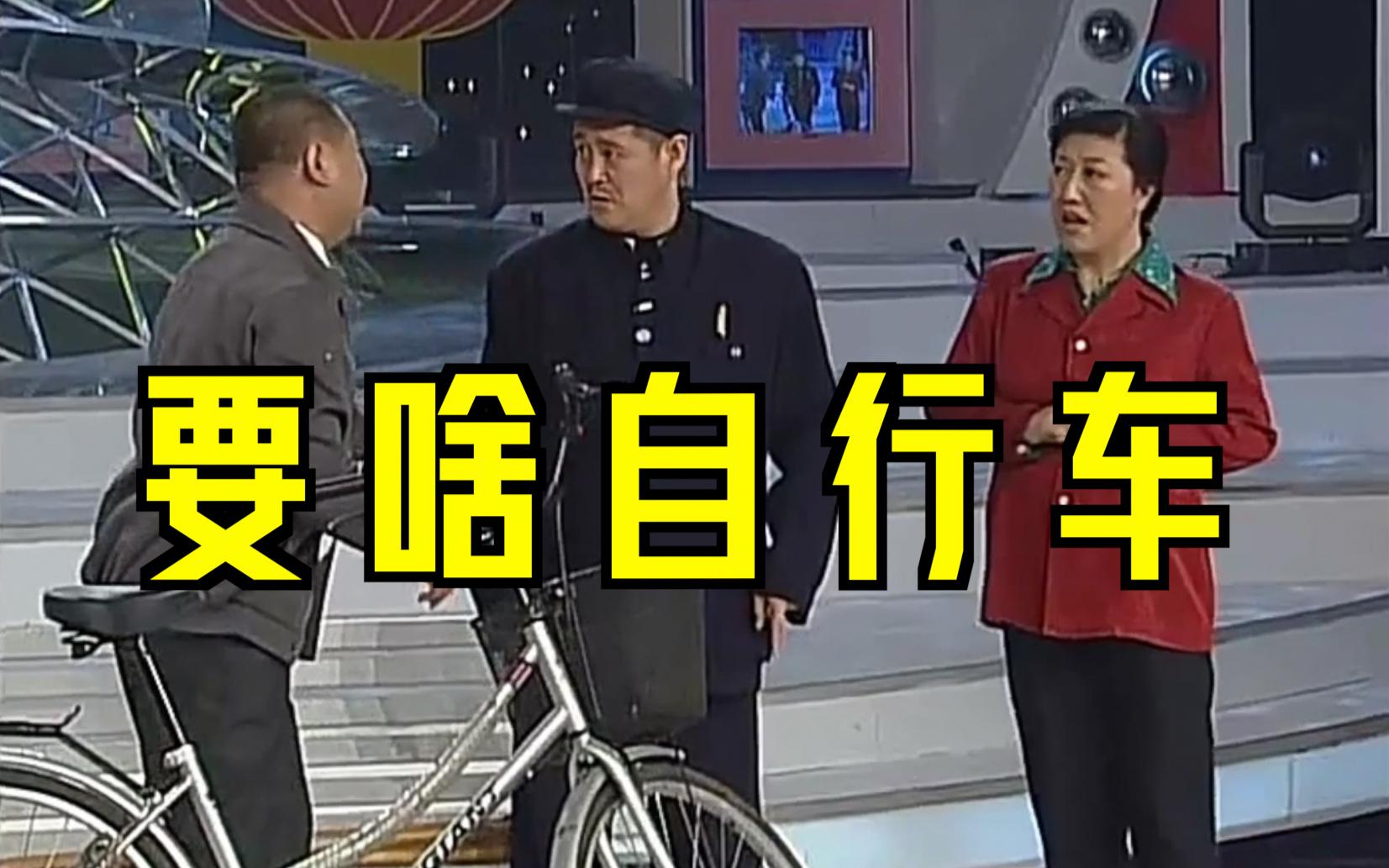 我国从「自行车」到『堵车』的历程