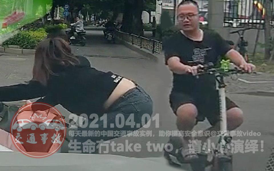 中国交通事故20210401:每天最新的车祸实例,助你提高安全意识