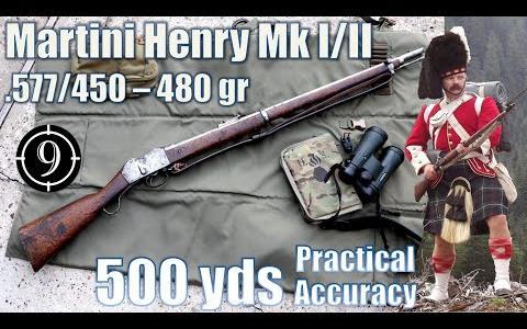[9-Hole Reviews]马提尼亨利步枪500码精准射击挑战
