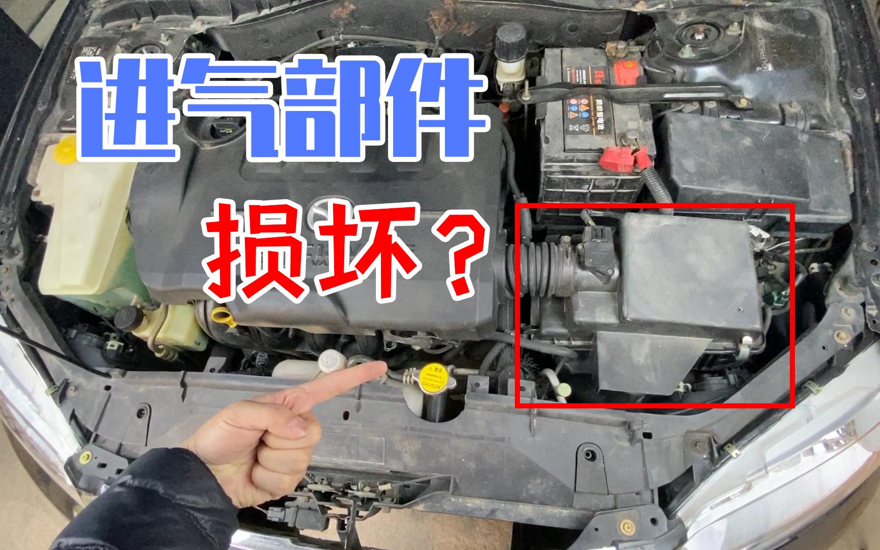 【撸车师兄】发动机舱有口哨声?不妨先检查一下这几个零件,普通车主也能修好