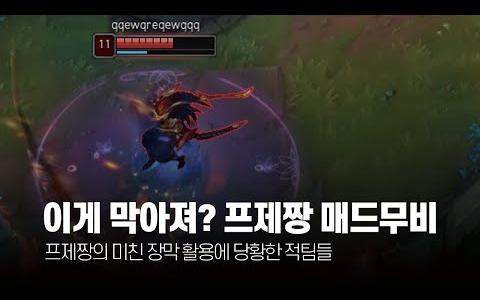 韩服第一亚索Pz ZZang 3月末韩服王者局精彩操作