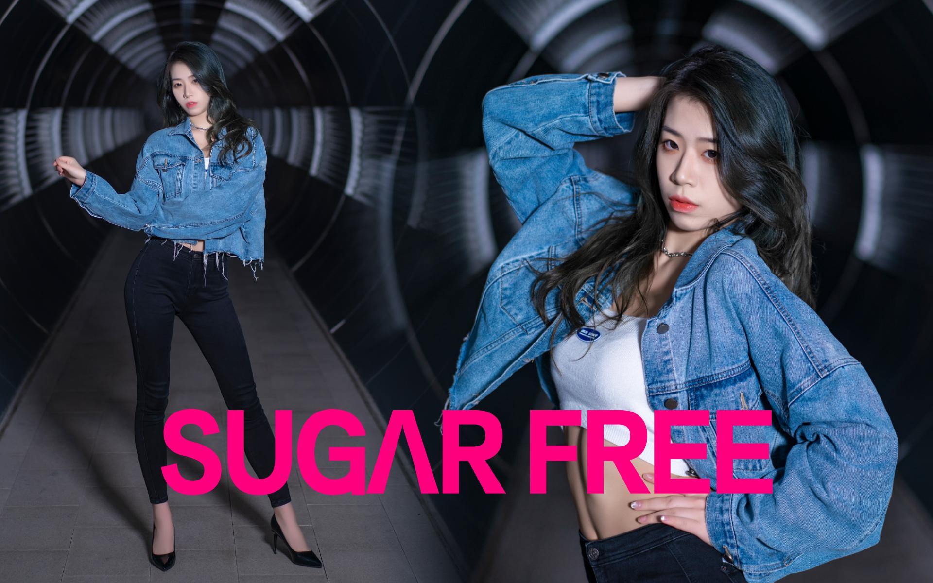 战歌响起!细高跟激情蹦迪 T-ARA-Sugar Free【独家◈子怡】
