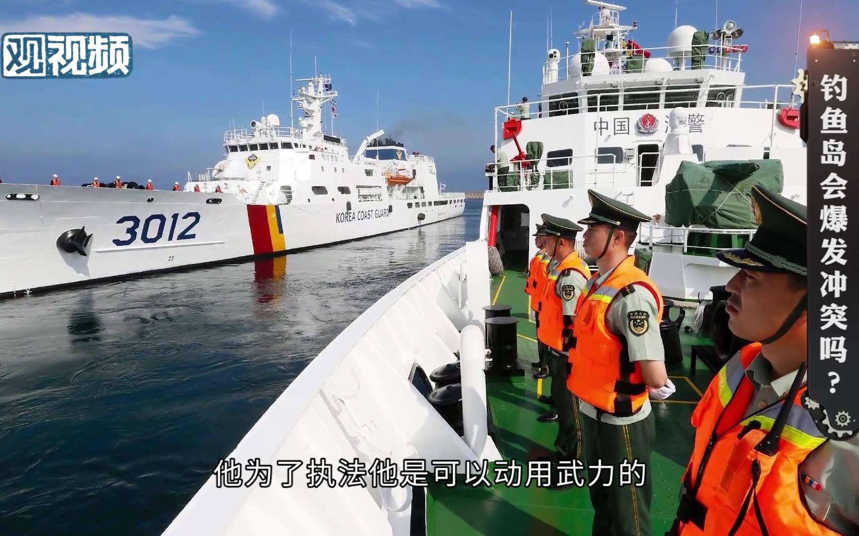 金灿荣:中国海警加强对钓鱼岛管控,日美竟敢威胁对中国开火?