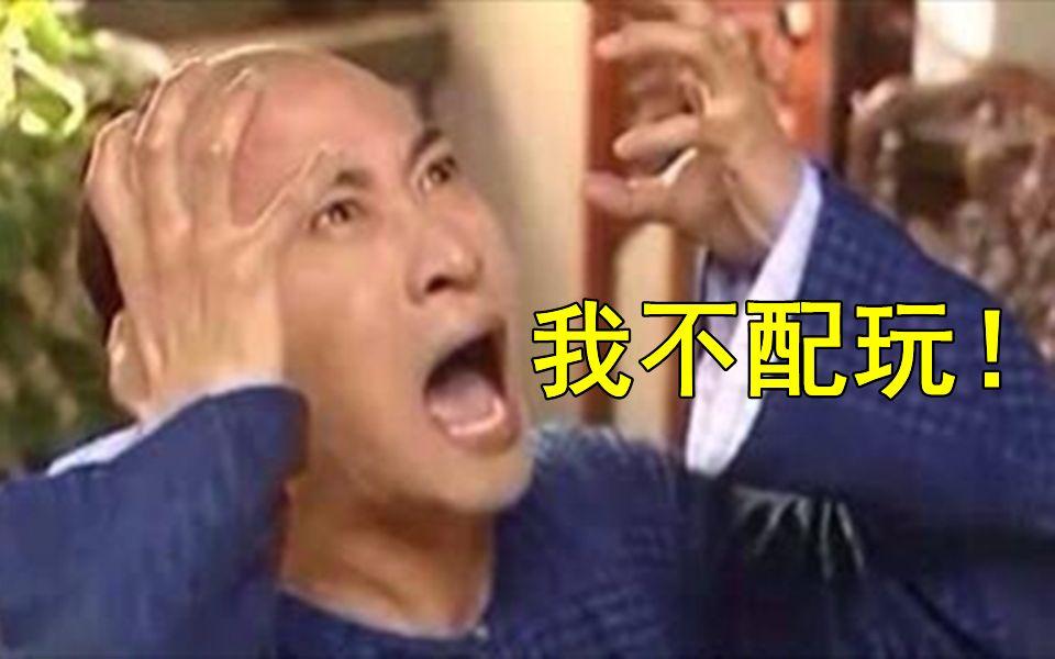 """【中国网游史】没钱别玩?官方劝退的""""高端网游"""""""