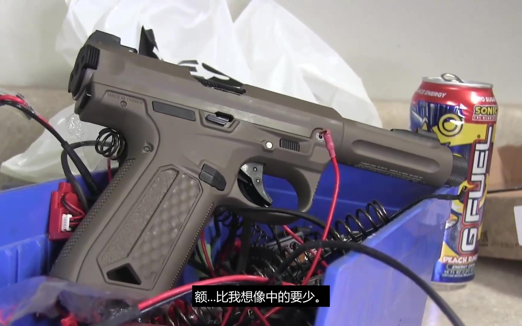 【中字/USAirsoft】Action Army AAP-01气动回膛发射器折磨性耐久性测试