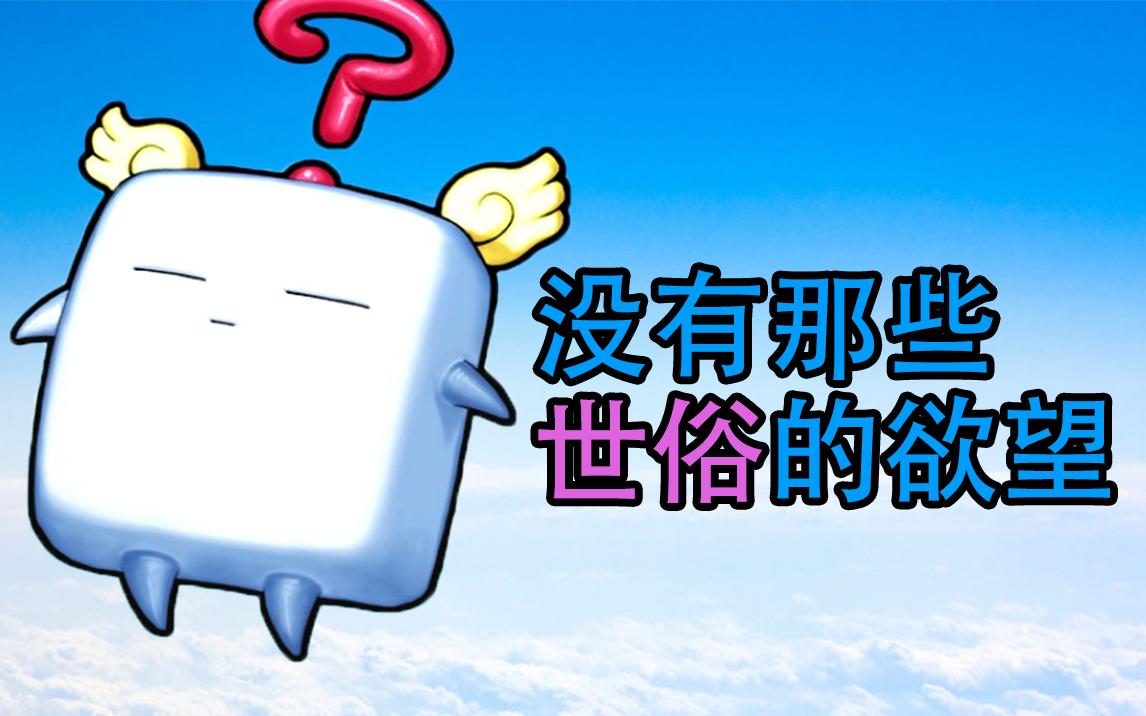 天使的小脑袋里空无一物【游戏王卡图故事】