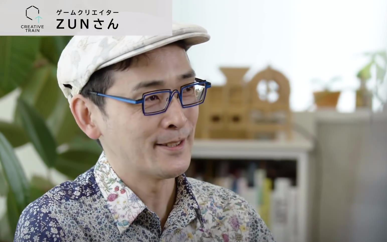 【东方】神主ZUN自宅专访【CREATIVE TRAIN】