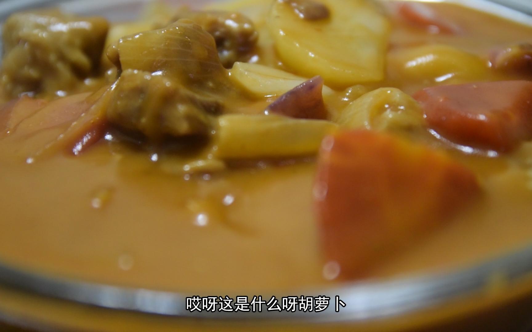 黄油,牛肉,土豆,热量极高的俄餐红扒牛肉,没有白兰地,做两个素菜给胖胖