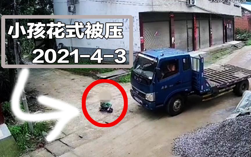 事故警世钟807期:滑板车上再出事,此类车祸从未停止,家长真的看不到吗?